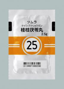 025Keishibukuryogan(S1)
