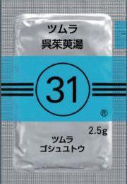 呉茱萸湯tsu0031